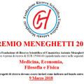 MENEGHETTI-AWARD-2017-sito-ITA